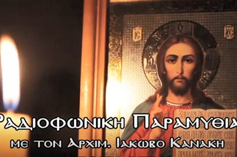 Όσιος Ιωάννης ο Ρώσσος – Ραδιοφωνική Παραμυθία με τον Αρχιμ. Ιάκωβο Κανάκη