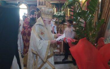 Ο πρ. Καλαβρύτων Αμβρόσιος αφόρισε Μητσοτάκη, Κεραμέως, Χαρδαλιά