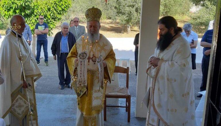 Η εορτή των Αγίων Κωνσταντίνου και Ελένης στην Ι. Μ. Χαλκίδος