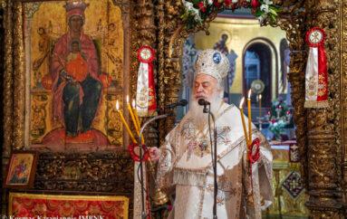 Αρχιερατική Αγρυπνία επί τη εορτή της Αποδόσεως του Πάσχα στη Βέροια