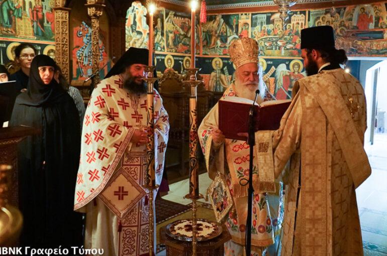 Εορτασμός του Αγ. Ιωάννου του Θεολόγου στην Ι. Μονή Αγ. Πάντων Βεργίνης