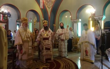 Κυριακή της Σαμαρείτιδος στην Ιερά Μητρόπολη Κορίνθου