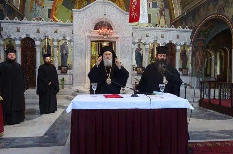 Έκτακτη Ιερατική Σύναξη στην Ιερά Μητρόπολη Κορίνθου