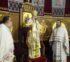Κυριακή του Τυφλού στην Ιερά Μητρόπολη Κορίνθου