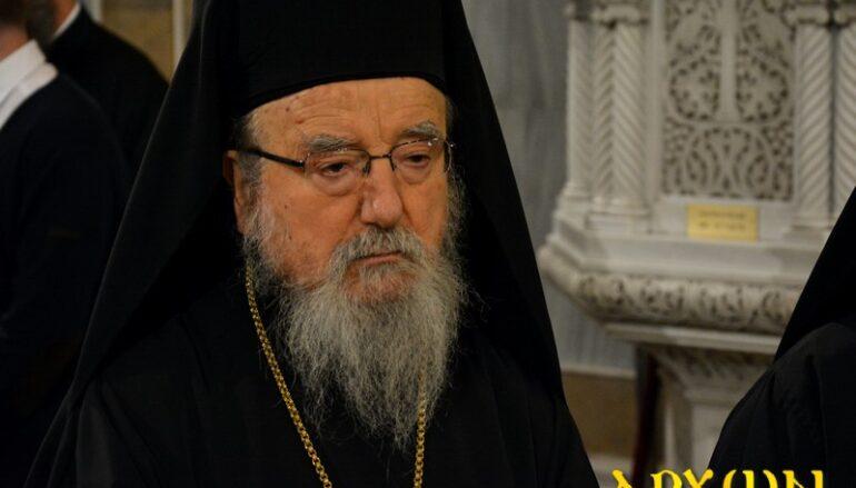 Αιτωλίας Κοσμάς: «Να ζητήσουμε έλεος για την απιστία και την αποστασία μας»