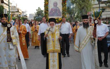 Την Πολιούχο της Αγία Φωτεινή εόρτασε η Νέα Σμύρνη