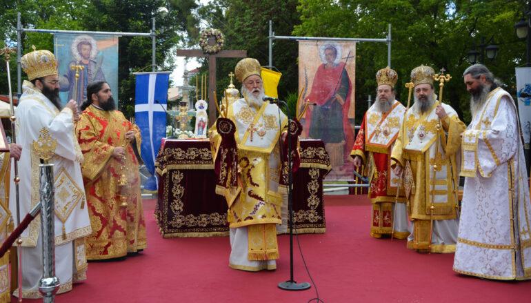 Λαμπρός ο εορτασμός των Νεομαρτύρων Δημητρίου και Παύλου στην Τρίπολη