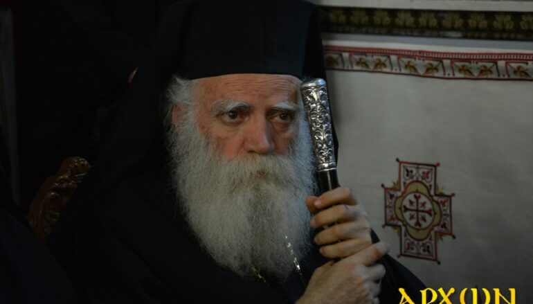Επιστολή του Μητροπολίτη Κυθήρων προς την ΔΙΣ
