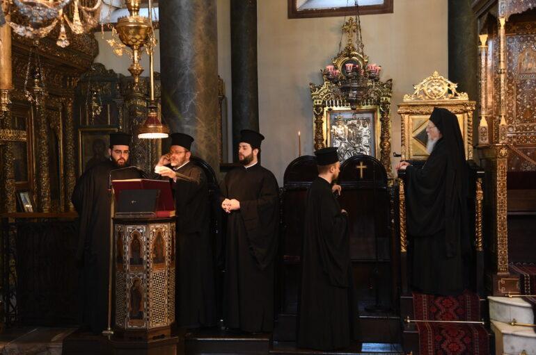 Η Κυριακή του Παραλύτου στο Οικουμενικό Πατριαρχείο