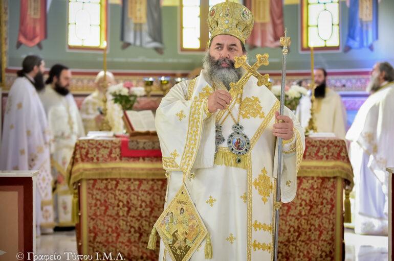Δέκα έτη από την εις Επίσκοπον Χειροτονία του Μητροπολίτη Λαγκαδά