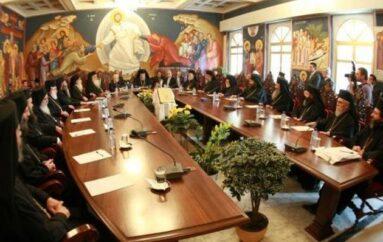 Ανακοινωθέν τακτικής συνεδρίας της Ι. Συνόδου Εκκλησίας της Κύπρου