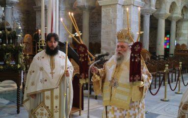 Κυριακή των Μυροφόρων στο Προσκύνημα της Παναγίας Εκατονταπυλιανής