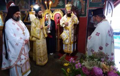 Εορτή της Αγίας Mεγαλομάρτυρος Ειρήνης στην Ι. Μ. Πέτρας
