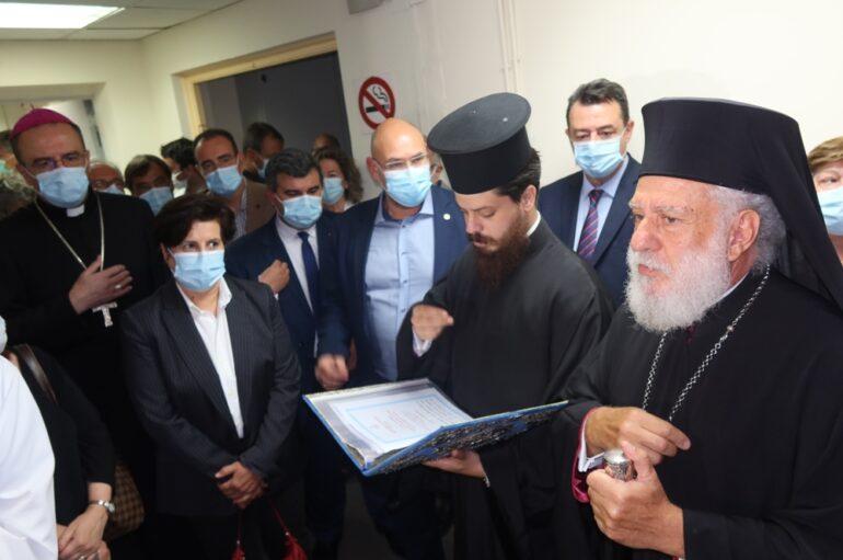 Ο Μητροπολίτης Σύρου στα εγκαίνια Μονάδας Αυξημένης Φροντίδας στη Σύρο