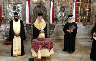 Ιερατική Σύναξη στην Ιερά Μητρόπολη Παροναξίας