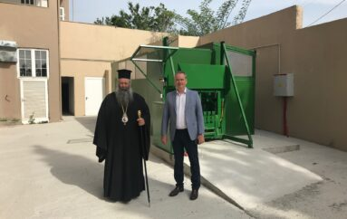 Ο Δήμος Κατερίνης και η Μητρόπολη Κίτρους προωθούν την κομποστοποίηση