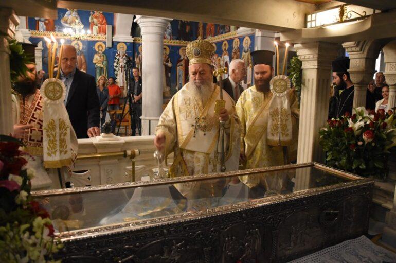 Αρχιερατικός Εσπερινός και Αγρυπνία του Οσίου Ιωάννου του Ρώσου στην Ι. Μ. Χαλκίδος
