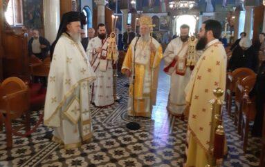 Η εορτή της Αναλήψεως στην Ι. Μητρόπολη Χαλκίδος