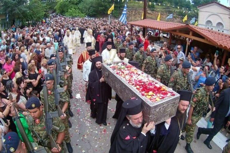 Το πρόγραμμα εορτασμού του Οσίου Ιωάννου του Ρώσσου στην Ι. Μ. Χαλκίδος
