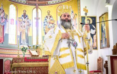 """Λαγκαδά: """"Η Εκκλησία είναι πηγή δυνάμεως, είναι ο ίδιος ο Αναστημένος Χριστός"""""""