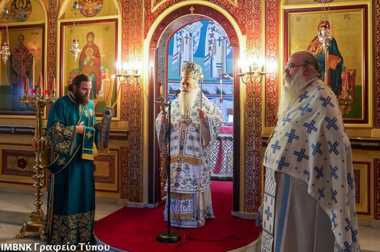 Μεσοπεντηκοστή στην Ιερά Μονή Αγίου Αθανασίου Σφηνίτσης Βεροίας