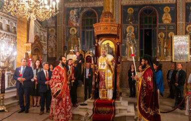 Ο εορτασμός Αποδόσεως του Πάσχα στην Ι. Μ. Μεσσηνίας