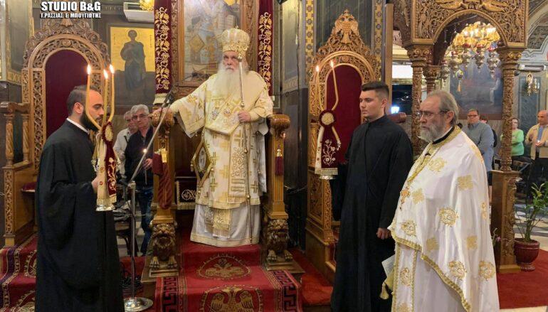 Αναστάσιμη Θ. Λειτουργία στον Μητροπολιτικό Ναό του Αγίου Πέτρου στο Άργος