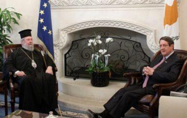 Συνάντηση Αρχιεπισκόπου Κύπρου και Αναστασιάδη για το άνοιγμα των Ι. Ναών