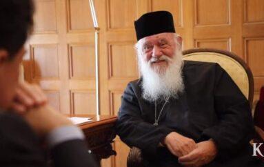 """Αρχιεπίσκοπος: """"Η Εκκλησία δεν έχει ανάγκη από παλικαρισμούς, αλλά από Αγίους"""""""
