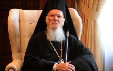 Τουρκικό περιοδικό «στοχοποιεί» τον Οικ. Πατριάρχη ως συνεργάτη του Γκιουλέν