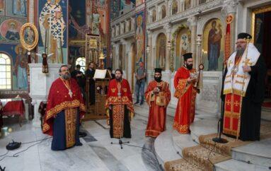 Επίσημη Δοξολογία για τον Πολιούχο της Λάρισας Άγιο Αχίλλιο