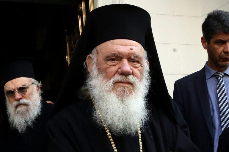 """""""Μακαριώτατε Αρχιεπίσκοπε οι Ναοί δεν έχουν χρήματα για αντισηπτικά…"""""""