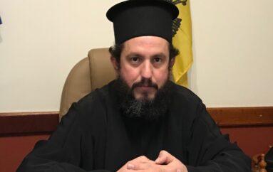 Νέος Εκπρόσωπος Τύπου στην Ιερά Μητρόπολη Καλαβρύτων