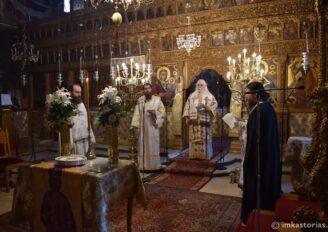 Μνημόσυνο υπέρ των υπερασπιστών της Βασιλίδος των πόλεων στην Καστοριά