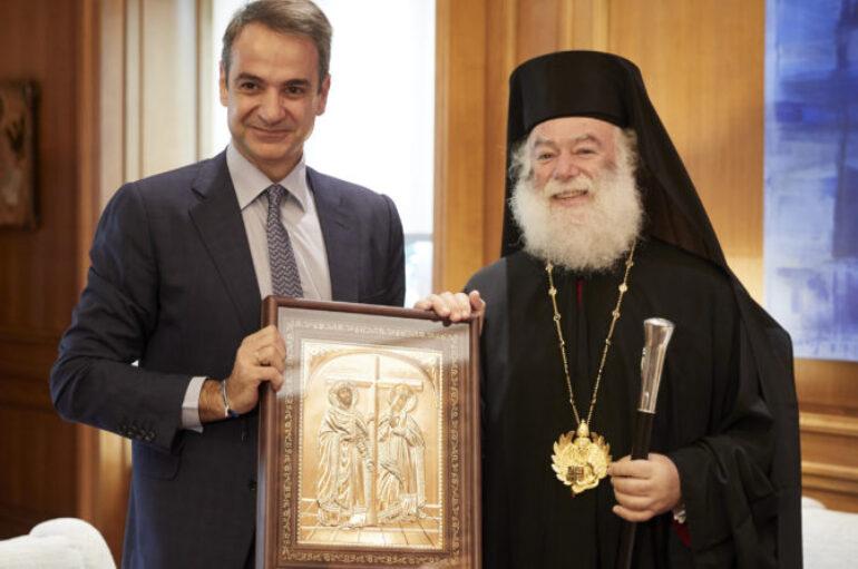 Ευχές Πατριάρχη Αλεξανδρείας σε Μητσοτάκη για επάνοδο της Ελλάδας σε αναπτυξιακή πορεία