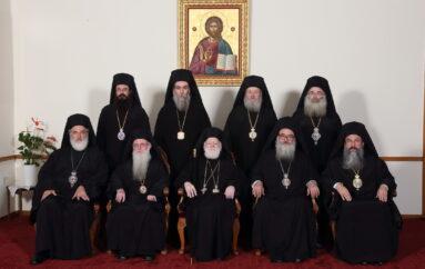 Συνέρχεται αύριο 7 Μαΐου η Επαρχιακή Σύνοδος της Εκκλησίας Κρήτης