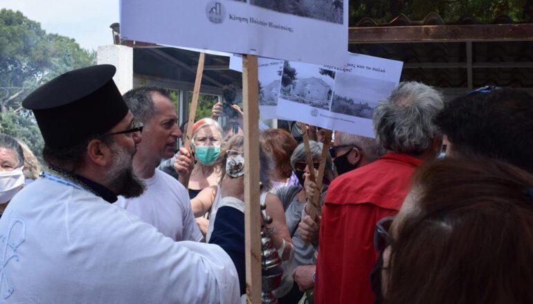 Ακτιβιστές διαδήλωσαν υπέρ του γκρεμίσματος Ναού στην Ηλιούπολη