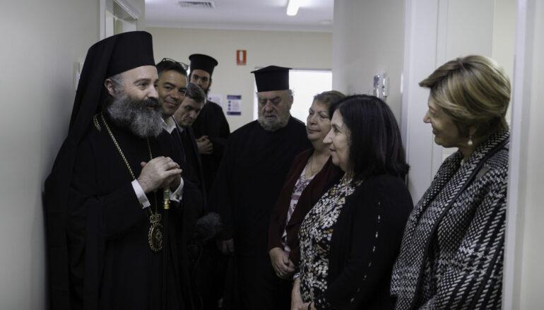 Ο Αρχιεπίσκοπος Αυστραλίας στο Ελληνικό Κέντρο Προνοίας του Σύδνεϋ
