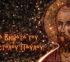 Συνεργασία Πάφου, Λάτσιο και Κεντρ. Μακεδονίας για τα «Βήματα του Αποστόλου Παύλου»