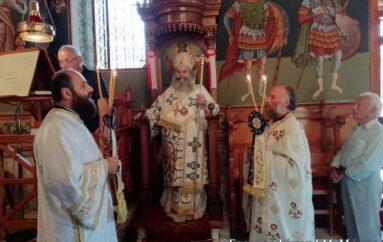 Κυριακή της Σαμαρείτιδος στην Καρδαμύλη Δυτικής Μάνης