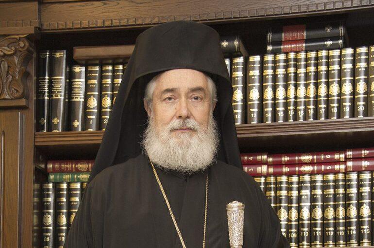 Ανακοίνωση της Ιεράς Μητροπόλεως Φωκίδος