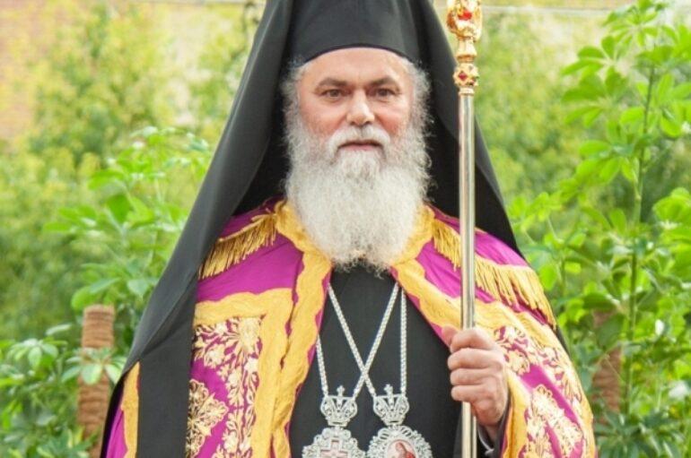 Τα Ονομαστήριά του θα εορτάσει ο Μητροπολίτης Καλαβρύτων Ιερώνυμος