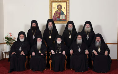 Ανακοινωθέν της Επαρχιακής Ι. Συνόδου της Εκκλησίας της Κρήτης