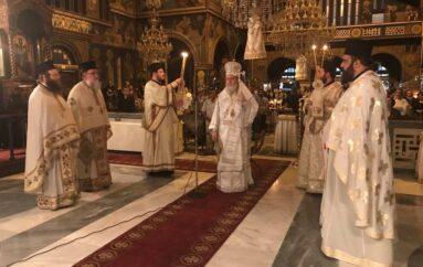 Ιερά Αγρυπνία για τον Άγιο Λουκά τον Ιατρό στην Κόρινθο