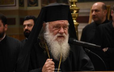 Μήνυμα του Αρχιεπισκόπου Ιερωνύμου για τις Πανελλαδικές εξετάσεις