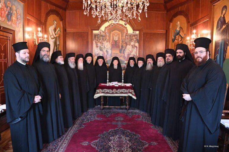 Στο Σαμπεζύ θα συνεδριάσει η Αγία και Ιερά Σύνοδος του Οικ. Πατριαρχείου