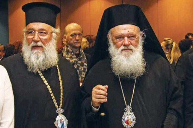 Σκληρή επιστολή του Μητροπολίτη Κερκύρας στον Αρχιεπίσκοπο Ιερώνυμο