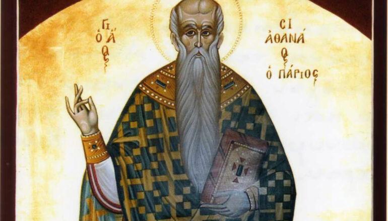 Ο Άγιος Αθανάσιος ο Πάριος – Ένας μεγάλος διδάσκαλος του Γένους