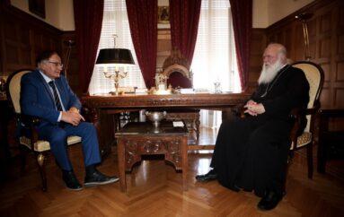 Ο Δήμαρχος Πετρουπόλεως στον Αρχιεπίσκοπο