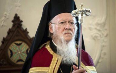 Επιστολή συμπαράστασης του Οικ. Πατριάρχη προς τον Μητροπολίτη και τον λαό της Φωκίδος